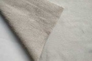 Silver cotton blend knitted fabric is for anti radiation T shirt ,underwear etc