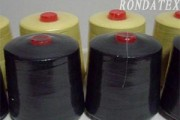 Para aramid spun yarn and sewing thread